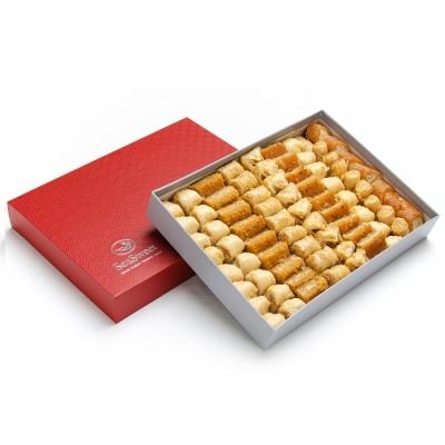 Mixed Baklava Box 1 kg
