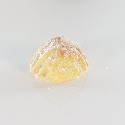 Maamoul Walnuts 1kg